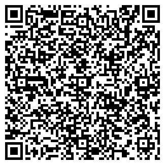 QR-код с контактной информацией организации ЗАРЕЧНЫЙ