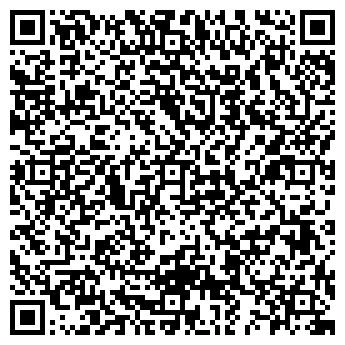 QR-код с контактной информацией организации КОЛЫЧЁВСКИЙ