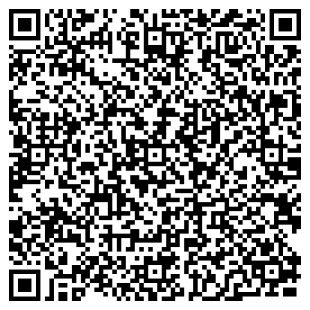 QR-код с контактной информацией организации ЗВЕНИГОРОДСКИЙ ОТДЕЛ ЗАГС