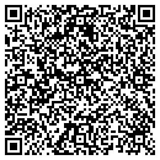 QR-код с контактной информацией организации ПЕРВОМАЙСКИЙ