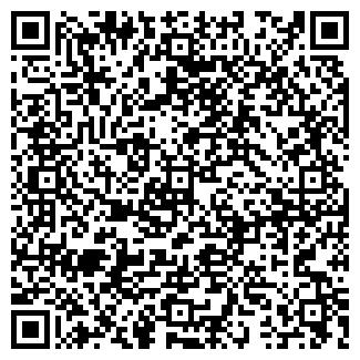 QR-код с контактной информацией организации СЭО