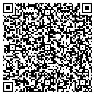 QR-код с контактной информацией организации ТУРИЗМ И ОТДЫХ