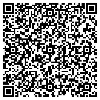 QR-код с контактной информацией организации МОЙ ДОКТОР