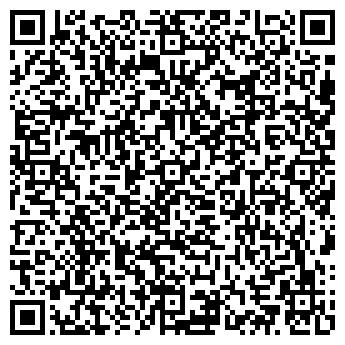 QR-код с контактной информацией организации ПЕРВЫЙ ТУРЦЕНТР