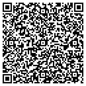 QR-код с контактной информацией организации МАСТЕР СТК