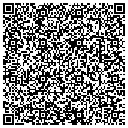 """QR-код с контактной информацией организации """"Прокуратура города Ивантеевки"""""""