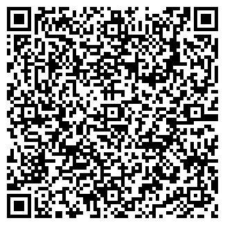 QR-код с контактной информацией организации ТРОПИКА ТУР