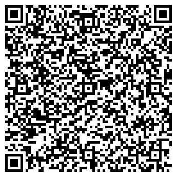 QR-код с контактной информацией организации АЛЕКС-ТУР