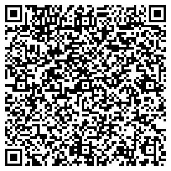 QR-код с контактной информацией организации БИ-ТРЭВЕЛ