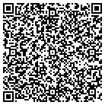 QR-код с контактной информацией организации ВАШ ЧЕМОДАН