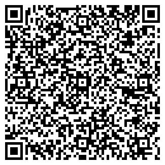QR-код с контактной информацией организации ЕВА-ТУР