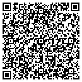QR-код с контактной информацией организации КРИСТИ-ТУР