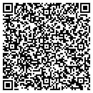 QR-код с контактной информацией организации ЛИГА-ТУР