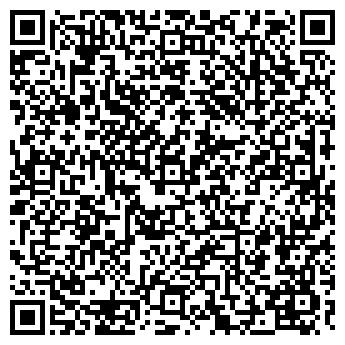 QR-код с контактной информацией организации ПЕРВЫЙ В ГОЛУТВИНЕ