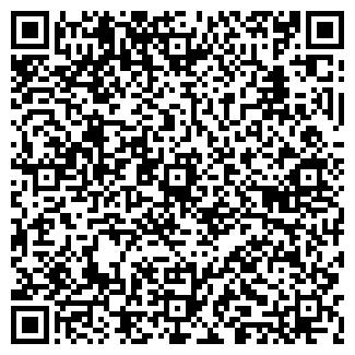 QR-код с контактной информацией организации САМОЛЁТ