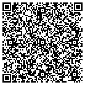 """QR-код с контактной информацией организации """"Чемодан"""""""