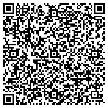 QR-код с контактной информацией организации KONTRAMARKA–KOLOMNA