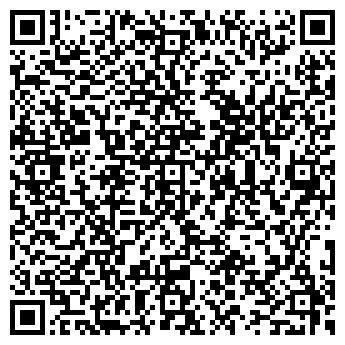 QR-код с контактной информацией организации ЖАВОРОНОК, ДЕТСКИЙ САД № 41