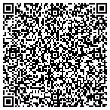 QR-код с контактной информацией организации БЕЛОЧКА, ЦЕНТР РАЗВИТИЯ РЕБЁНКА - ДЕТСКИЙ САД № 24