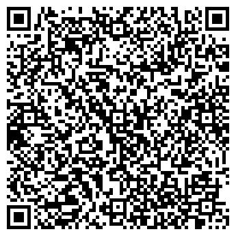 QR-код с контактной информацией организации ЁЛОЧКА, ДЕТСКИЙ САД № 6