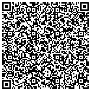QR-код с контактной информацией организации ЗОЛОТОЙ КЛЮЧИК, ЦЕНТР РАЗВИТИЯ РЕБЁНКА - ДЕТСКИЙ САД № 37