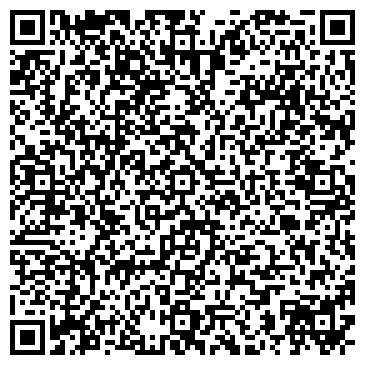 QR-код с контактной информацией организации КОРАБЛИК, ЦЕНТР РАЗВИТИЯ РЕБЁНКА - ДЕТСКИЙ САД № 42