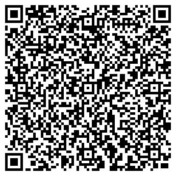 QR-код с контактной информацией организации ОРЛЁНОК, ДЕТСКИЙ САД № 46