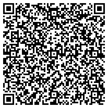 QR-код с контактной информацией организации РЯБИНКА, ДЕТСКИЙ САД № 43