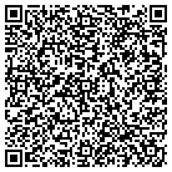 QR-код с контактной информацией организации Отдел по делам семьи и детей