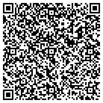 QR-код с контактной информацией организации ЭКСПРЕСС-ТАКСИ № 1