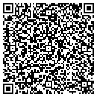 QR-код с контактной информацией организации ТАКСИ-ЭКОНОМ