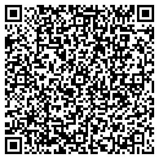 QR-код с контактной информацией организации АСТ АМИГО