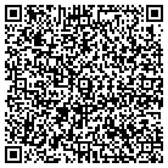 QR-код с контактной информацией организации ТРАПЕЗА ЭКСПРЕСС