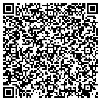 QR-код с контактной информацией организации 7 КРАСОК