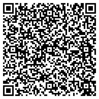 QR-код с контактной информацией организации ГЕРА