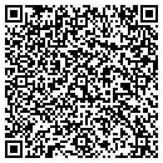 QR-код с контактной информацией организации БАРХАТ