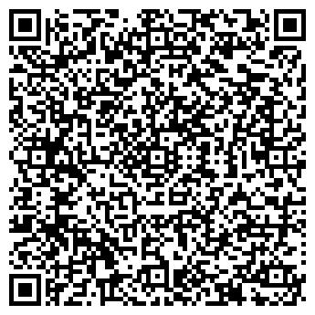 QR-код с контактной информацией организации ДАНКО-АСCОЛЬ