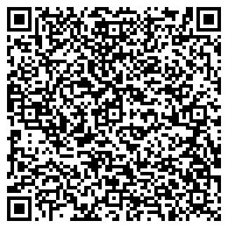 QR-код с контактной информацией организации КАБИНЕТ МАНИКЮРА И ПЕДИКЮРА