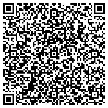 QR-код с контактной информацией организации КОРОЛЁВСКИЙ ЦИРЮЛЬНИК