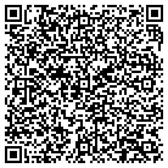 """QR-код с контактной информацией организации ООО """"Лебяжинское"""""""