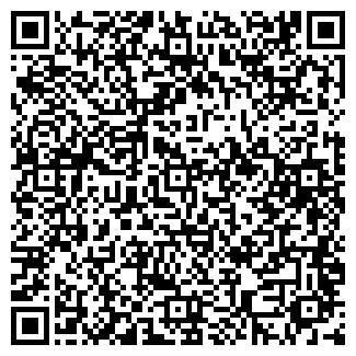 QR-код с контактной информацией организации КРЕАТИВ