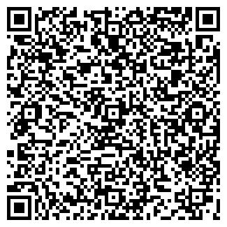 QR-код с контактной информацией организации ОЛИВИЯ