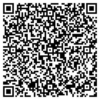 QR-код с контактной информацией организации ФЛЁР