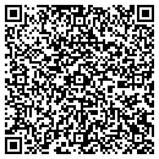 QR-код с контактной информацией организации ЮС STUDIO