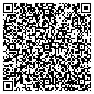 QR-код с контактной информацией организации AQUARELLE