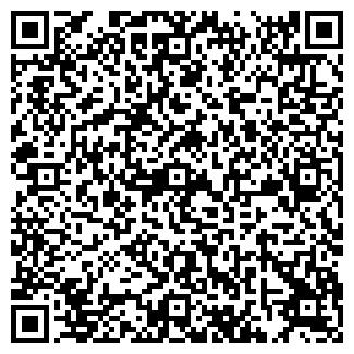 QR-код с контактной информацией организации LA FAME