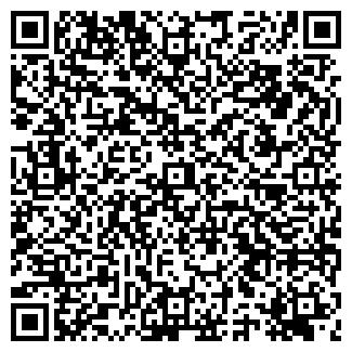 QR-код с контактной информацией организации БИОСФЕРА