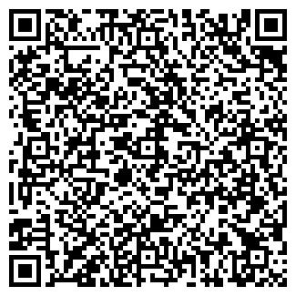 QR-код с контактной информацией организации ОАО БЕРЁЗОВАЯ РОЩА