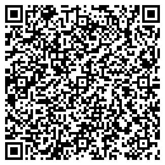 QR-код с контактной информацией организации АВИТОКЛИНИК