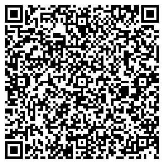 QR-код с контактной информацией организации МАРИЯ